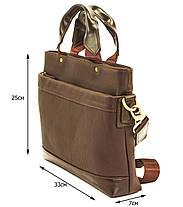 Мужская сумка VATTO Mk13.2 F7Kaz400, фото 2