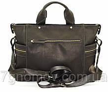 Мужская сумка VATTO Mk39.1 Kr670, фото 3