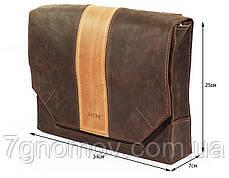 Мужская сумка VATTO Mk21.1 Kr450.190, фото 3