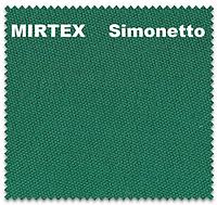 Бильярдное сукно SIMONETTO 920 (Турция)