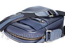 Чоловіча сумка VATTO Mk46 F1Kaz600, фото 3