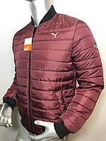 Потребительские товары  Куртка Puma в Украине. Сравнить цены, купить ... 94bc0049e66