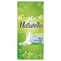 Ежедневные прокладки Naturella (20шт.) в ассортименте