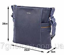 Мужская сумка VATTO Mk39.2 Kr600, фото 3