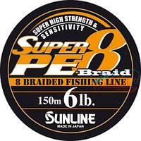 Шнур Sunline Super PE 8 Braid 150м 0.260мм 25Lb/12,5кг
