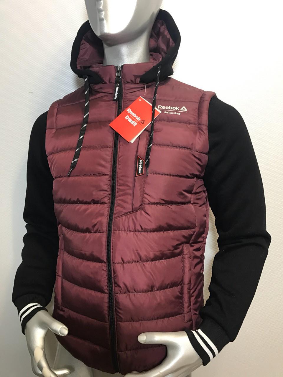 03e65ac0 Мужская куртка Reebok трансформер с отстегивающимися трикотажными рукавами  копия - Лучший выбор в Харькове