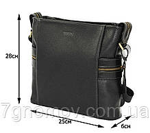 Мужская сумка VATTO Mk39.2 F8Kaz1, фото 3