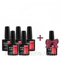 Набор гель-лаков G.la 5+1 в подарок