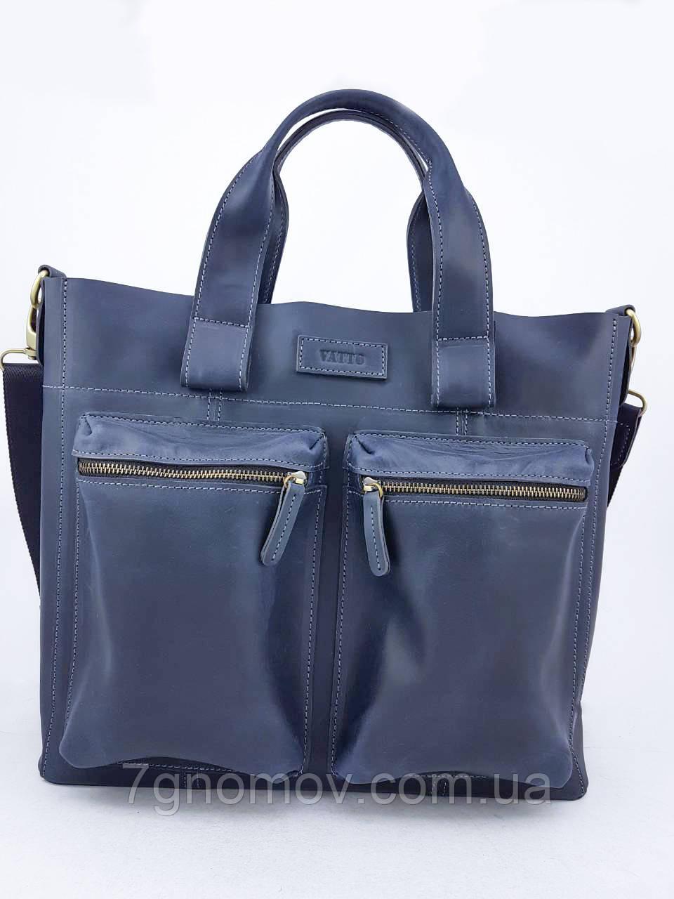 Мужская сумка VATTO Mk6.8 Kr600