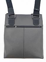 Мужская сумка VATTO Mk76 F13Kaz1, фото 3