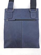 Мужская сумка VATTO Mk76 Kr600, фото 2