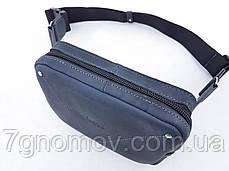 Мужская сумка на пояс VATTO Mk70 Kr600, фото 2