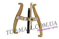 ✅ Съёмник подшипников Miol - 250 мм