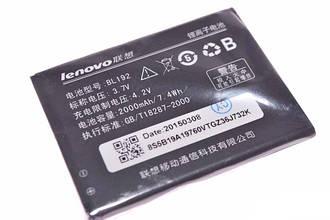 АКБ Lenovo  BL192/А680/А300/A560 orig