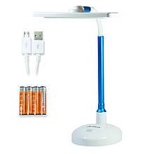 Настольная лампа LED LAMP LD-904 (USB + 4 батарейки ААА) White-blue