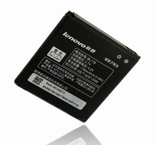 АКБ Lenovo  BL179/S680/S760/A660 orig, фото 2