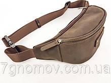 Мужская сумка на пояс VATTO Mk72 Kr450, фото 2