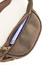 Мужская сумка на пояс VATTO Mk72 Kr450, фото 3