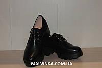 Туфли женские черные 40 р SEVEN арт 777-283