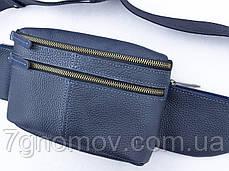Мужская сумка на пояс VATTO Mk71 F1Kaz600, фото 3