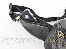 Мужская сумка на пояс VATTO Mk71 F8Kaz1, фото 3