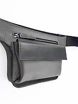Мужская сумка на пояс VATTO Mk75 F13Kaz1, фото 3