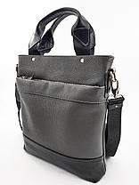 Чоловіча сумка VATTO Mk13.6 F13Kaz1, фото 3