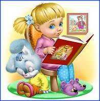 Книги и учебники для детей от 6-ти лет
