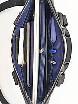 Мужская сумка VATTO Mk20 Kr670, фото 3