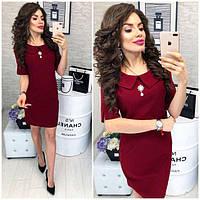 Платье женское, модель 811,  цвет Марсала