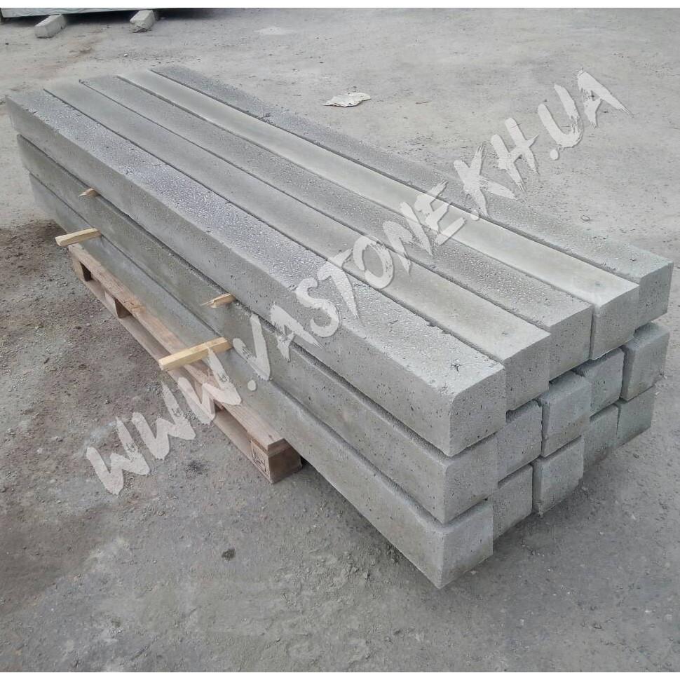 Купить бетон столб диски для бетона купить