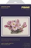 Набор для вышивания крестом Panna C-1987 Цветущий кактус, фото 3