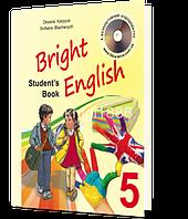 5 клас | Англійська мова (поглиблене вивчення) Підручник | Блажевич, Карпюк