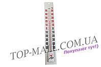 Термометр фасадный Стеклоприбор - (-50/+50°C) ТБН-3-М2 исп 2
