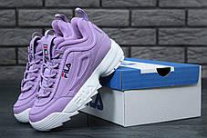 Женские кроссовки Fila Disruptor II Leather Violet White  продажа ... 1f8edbf989e