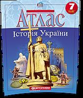 7 клас | Атлас. Історія України | Картографія
