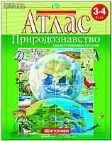 3-4 клас   Атлас. Природознавство   Картографія