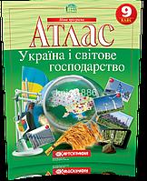 9 клас | Атлас. Україна і світове господарство | Картографія