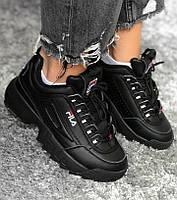 Мужские и женские кроссовки Fila Disruptor 2(II) Black