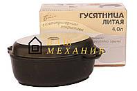 Гусятница антипригарная Биол - 4 л, с крышкой-грилем