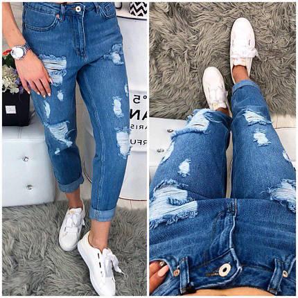 Рваные женские джинсы, фото 2