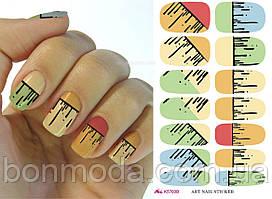 Наклейки для дизайна ногтей № 14