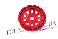 Алмазный диск для шлифовки бетона Intertool - 115 мм, сегмент