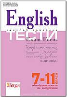 7-11 клас   English. Exam Focus. Tests   Євчук О.В.