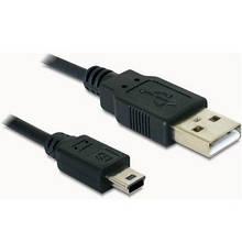 Кабель USB AM TO 5P MINI USB