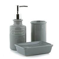 Керамический набор для ванной комнаты 001BR/COOL GREY