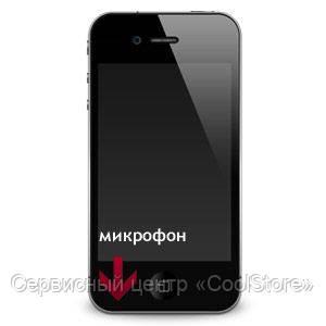 Замена микрофона iPhone 4 в Донецке