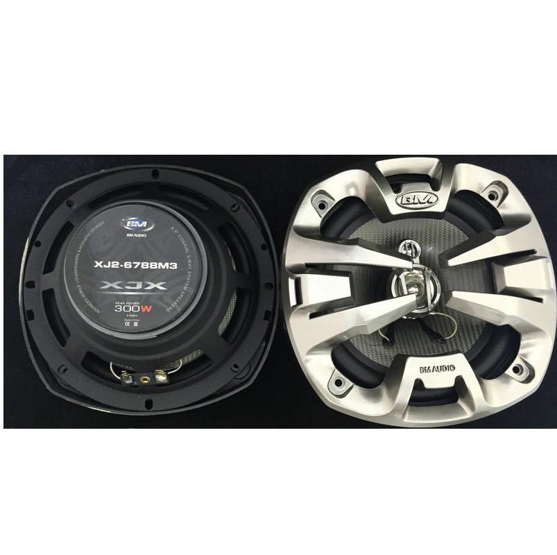 Автомобильная акустика BOSCHMANN XJ2-6788 M3 16 см