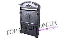 Почтовый ящик Vita - герб Украины (пластик)
