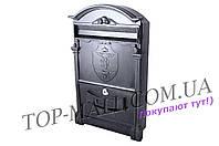Почтовый ящик Vita - герб льва (пластик)